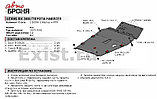 Защита картера и КПП Toyota Harrier 1997-2003, фото 2