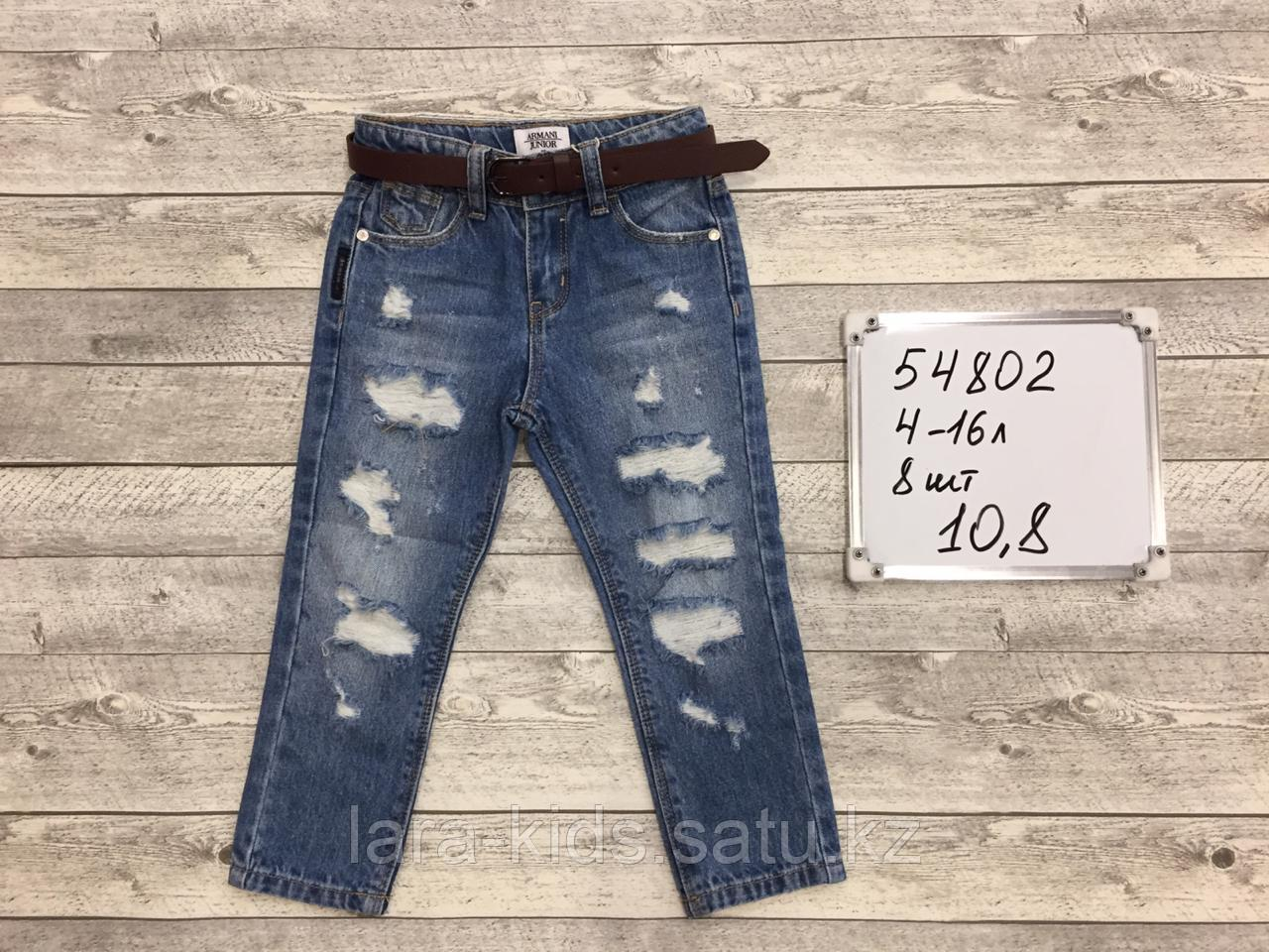 Брюки джинсовые для мальчиков