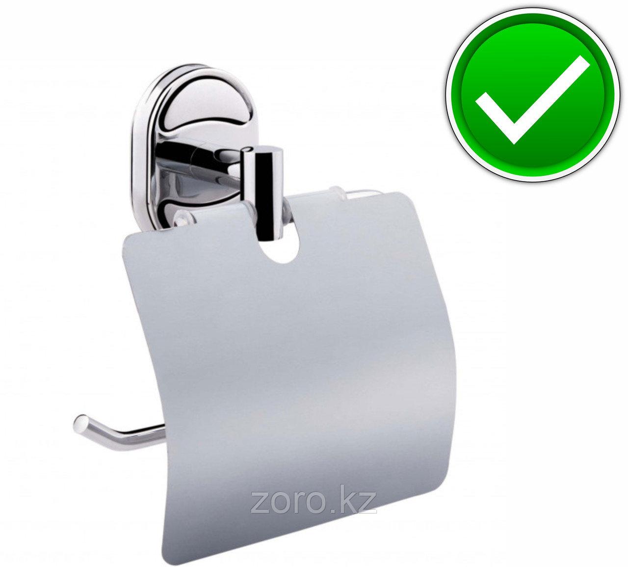 Настенный держатель для туалетной бумаги с крышкой