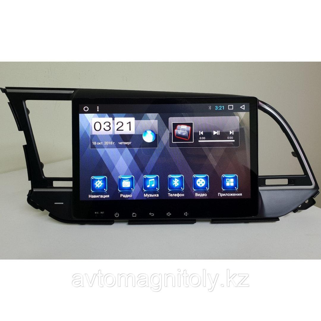 Головное устройство DSK Hyundai Elantra 2016-2018 IPS ANDROID