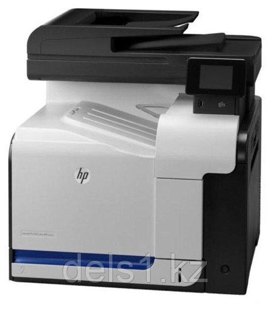 Цветное МФУ  HP LaserJet Pro 500 M570dn