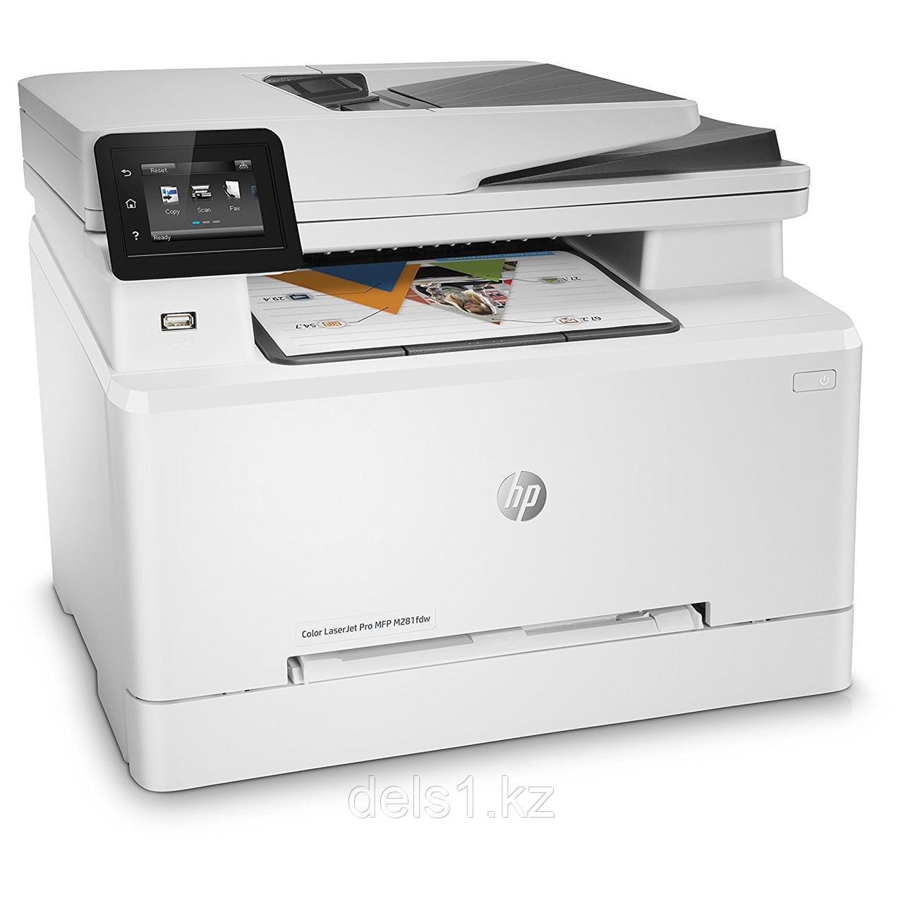 Черно-белое МФУ  HP LaserJet Pro M426fdw