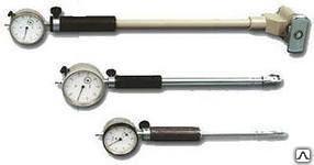 Нутромер индикаторный НИ ГОСТ 868–82