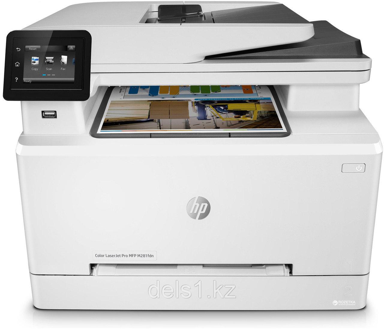 Цветное МФУ HP Color LaserJet Pro M281fdn