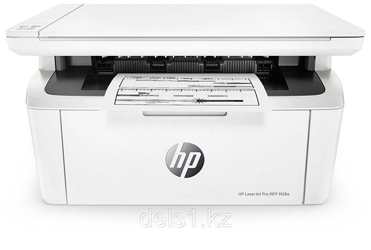Черно-белое МФУ HP LaserJet Pro M28a