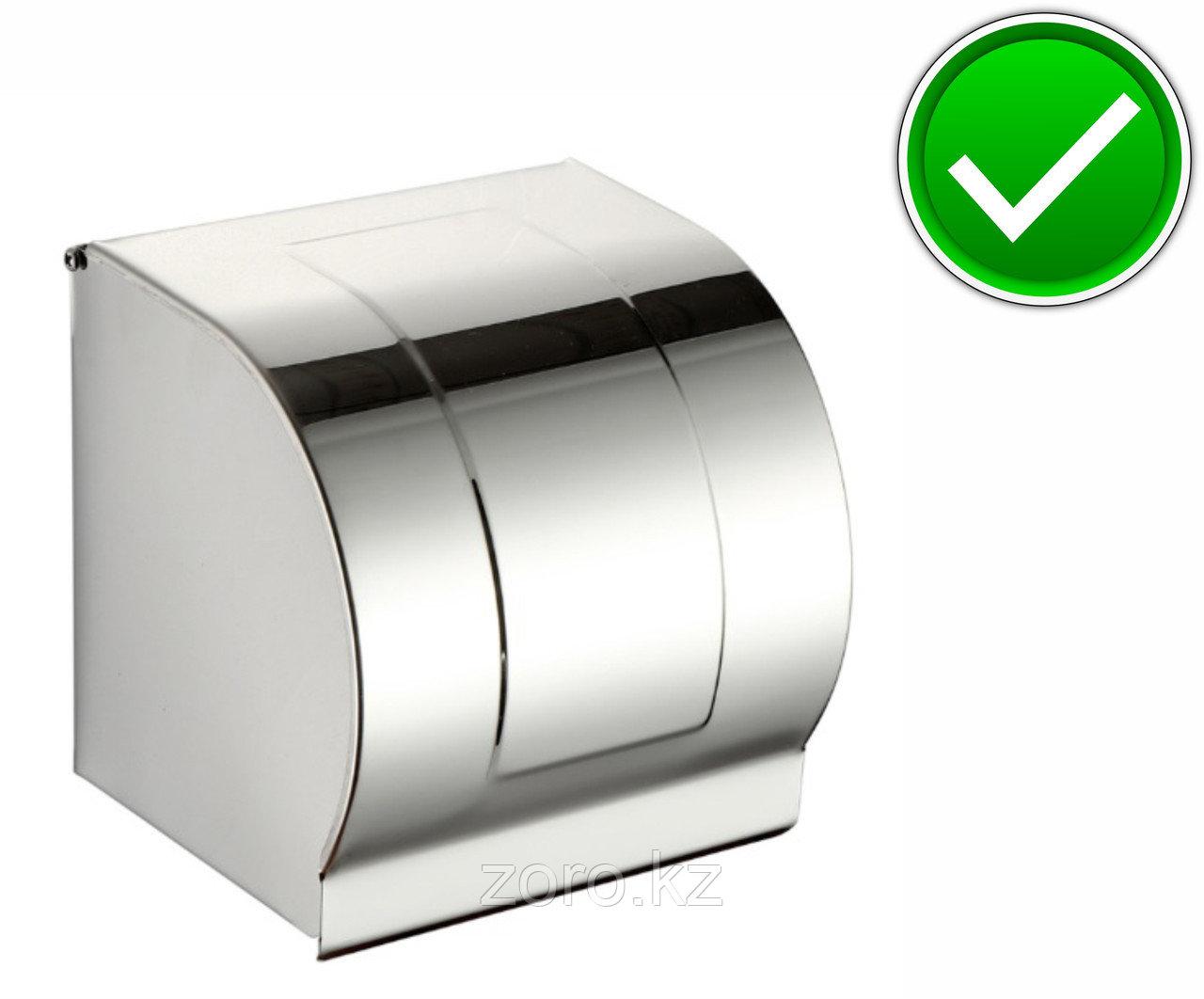 Держатель (диспенсер) для туалетной бумаги закрытого типа
