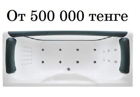 Прозрачная акриловая ванна Дольче Вита SPA - HD 180х80 см. Джакузи