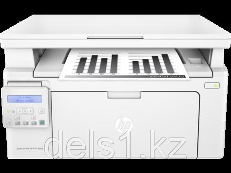 Черно-белое МФУ HP LaserJet Pro MFP M130nw
