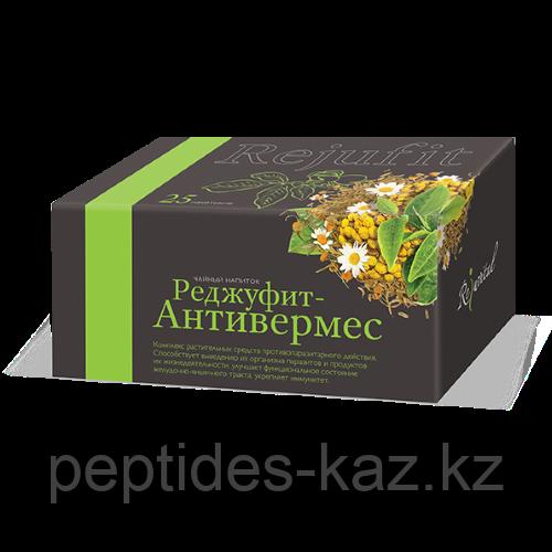 Реджуфит АНТИВЕРМЕС фиточай антипаразитарный иммуномодулирующий