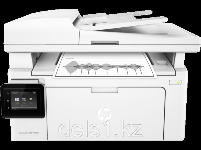 Черно-белое МФУ HP LaserJet Pro MFP M130fw