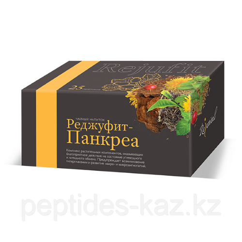 Реджуфит ПАНКРЕА фиточай для желудка и поджелудочной железы