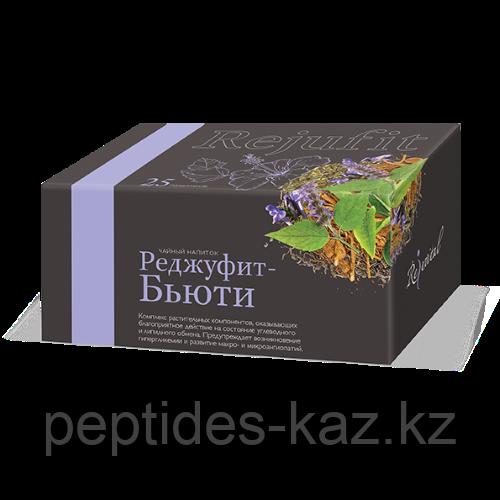Реджуфит БЬЮТИ фиточай для нервной системы - фото 1