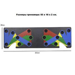 """Платформа для отжиманий """"ТОРС"""", фото 2"""