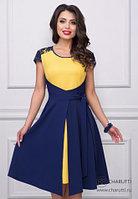Женское платье Платье Суперкласс (солнечный луч)