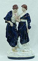 Статуэтка фарфоровая 11772-260