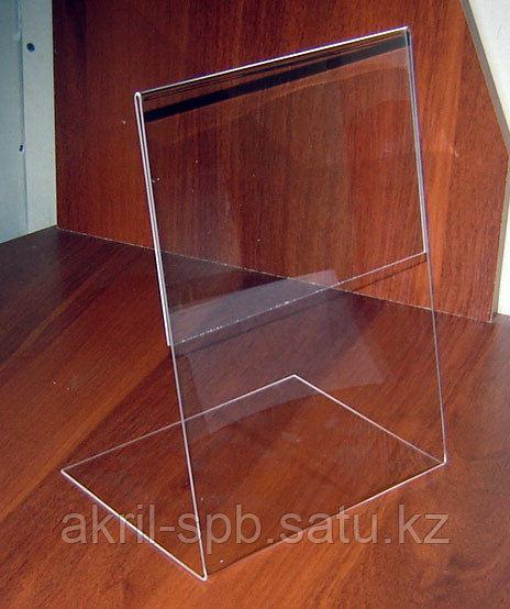Менюхолдер тейбл тент А4 L-образный вертикальный Акрил 2мм