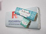 Бонбоньерки для конфет, фото 2