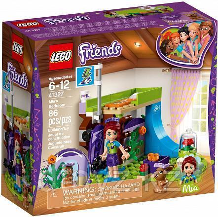 Lego Friends 41327 Комната Мии, Лего Подружки