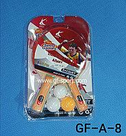 Ракетки для настольного тенниса (комплект) А-8