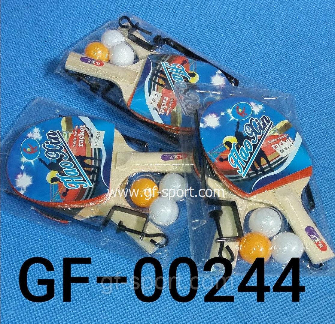 Ракетки для настольного тенниса (комплект) 00244