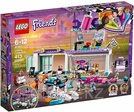 Lego Friends 41351 Мастерская по тюнингу автомобилей, Лего Подружки