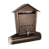 Ящик почтовый «Домик»