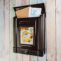 Ящик почтовый «Декор»