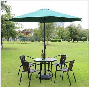 Зонт садовый Джулия диаметр 2.7 м