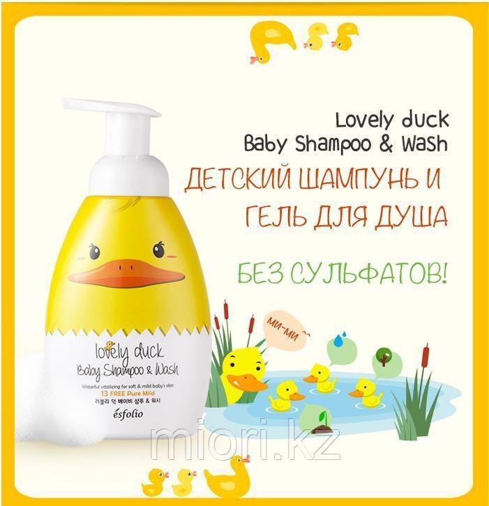 "Детский шампунь-гель для душа ""Милый утенок"" - Esfolio Lovely Duck Baby Shampoo & Wash"