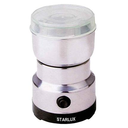 Кофемолка Starlux, фото 2