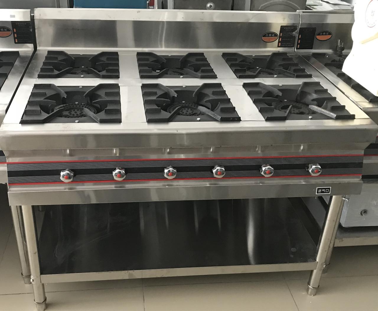 Промышленная газовая плита