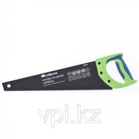 """Ножовка по дереву """"Зубец"""", каленый зуб 2D, тефлоновое покрытие, tpi 7-8,  400мм.  Сибртех"""