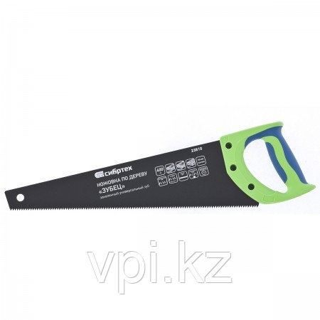 """Ножовка по дереву """"Зубец"""", каленый зуб 2D, тефлоновое покрытие, tpi 7-8,  450мм.   Сибртех"""