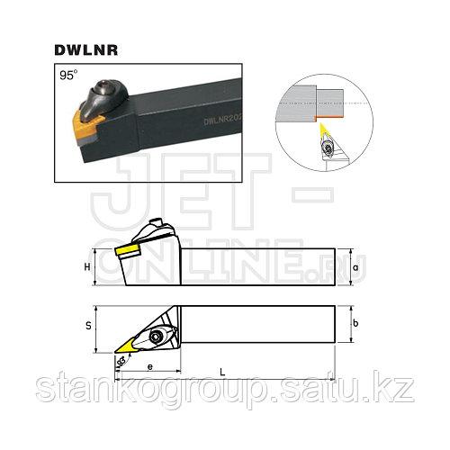 Резец со сменными пластинами (державка) для наружной токарной обработки 32x32 мм