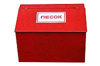 Ящик для песка 0.12 м,3