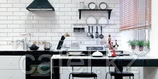 """Кафель для кухни """"Рио1,5,4"""""""