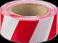 Сигнальная лента, 50 мм x 200 м, красно-белая, серия «МАСТЕР», ЗУБР