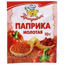 "Паприка ""Приправыч"" 10 гр"