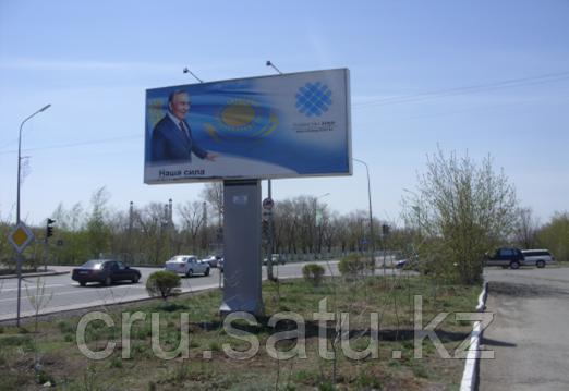 Ул.Приканальная-пр.Строителей (автоцентр)