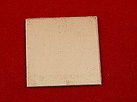 Печатная плата односторонняя 5см х 5см (Стеклотекстолит СТФ1-35-1,5)