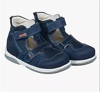 Memo детская ортопедическая обувь torino 26