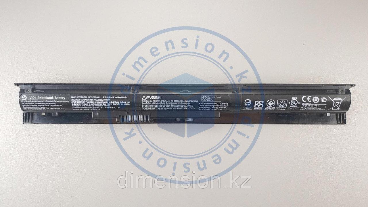 Аккумулятор VI04 756478-421 для HP Pavilion 15-p288ur 15-P series