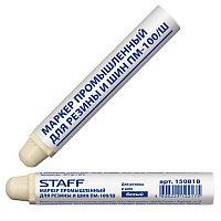 Маркер промышленный STAFF ПМ-100/Ш, твердый, для резины и шин, белый, 150818