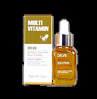 Farm Stay DR.V8 Ampoule Solution Multi Vitamin -Сыворотка Мультивитаминная (30мл.)