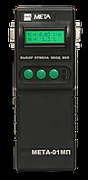 Портативный дымомер МЕТА-01 MП 0.1 ЛТК