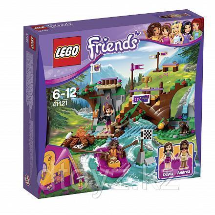 Lego Friends 41121 Спортивный лагерь: Сплав по реке Лего Подружки
