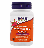 Now Foods, Витамин D-3, высокоактивный, 5000 МЕ, 120 таблеток.