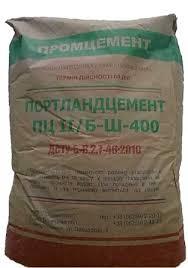 Жамбыл  Цемент 50 кг в мешке