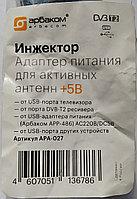 "USB  Инжектор (адаптер) для антенн +5В  ""Арбаком"", фото 1"