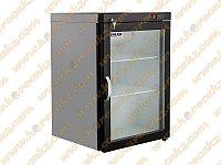 Шкаф холодильный DM102-BRAVO с замком